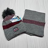 М 94013 Комплект для мальчика шапка  с помпоном и баф зимний , разные цвета, фото 8