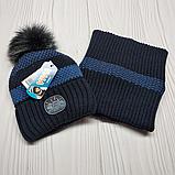 М 94013 Комплект для мальчика шапка  с помпоном и баф зимний , разные цвета, фото 9