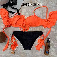 Раздельный, молодежный,яркий женский купальник с рюшами и кисточками 36/44