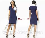 В стиле Ральф лорен женское платье 100% хлопок ральф лорен поло, фото 3