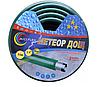 Шланг армированный Avci Flex Метеор Дощ 3/4 - 18 мм 50м