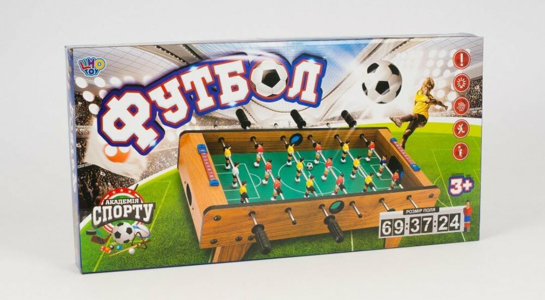 Настільний футбол HG 2035