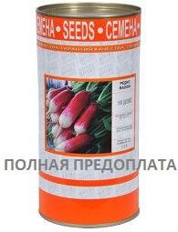 """Семена редиса """"18 Дней"""" ТМ ВИТАС, 500 г (в банке)"""