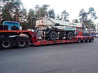 Перевозка колесного крана (автокрана), Трал для перевозки колесного крана, автокрана