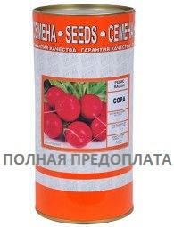 "Семена редиса ""Сора"" ТМ ВИТАС, 500 г (в банке)"