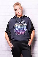 """Женская модная кофта с капюшоном с коротким рукавом """"яблоко"""""""
