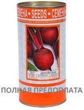 """Семена свеклы столовой """"Детройская"""" ТМ ВИТАС, 400 г (в банке)"""