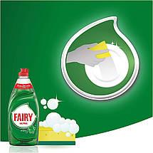 Рідкий засіб для миття посуду Fairy Clean & Fresh apple orchard (яблучний сад)520 мл., фото 3