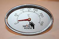 Термометр для коптильни, гриля, барбекю, BBQ