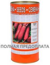 """Семена свеклы столовой """"Цилиндра"""" ТМ ВИТАС, 250 г (в банке)"""