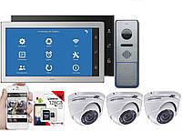 Комплект Full HD домофона с камерами ARNY AVD-1060 2MPX WiFI + карта 128Gb