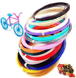 Пластиковые нити для 3D ручек PLA, длина 10 метров 14 цветов