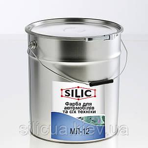 Краска по металлу МЛ-12, фото 2