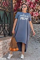 Модное летнее платье свободного кроя большие размеры 50-60 арт 816