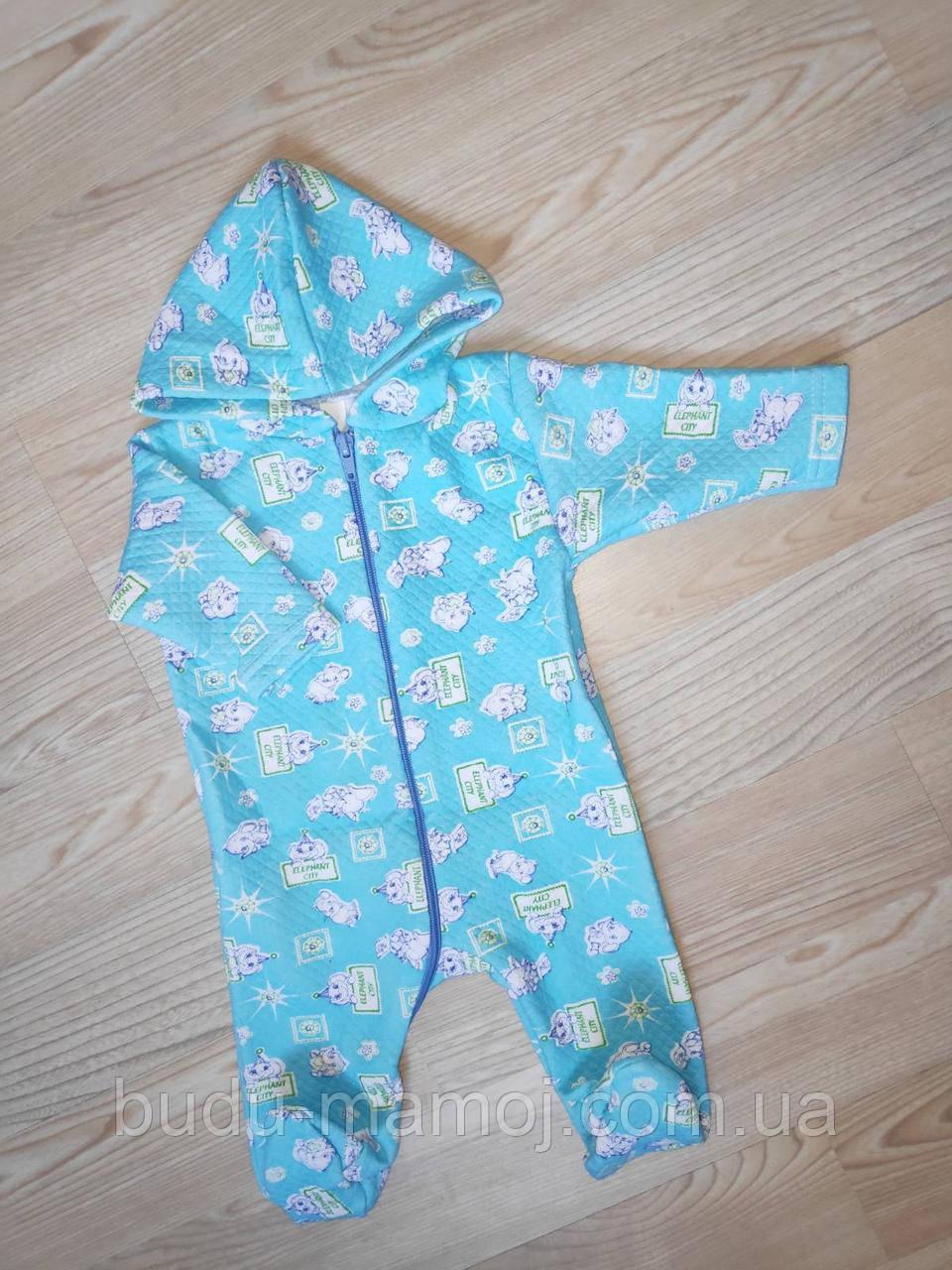Осенний комбинезон для новорожденного на выписку и для прогулок 56/62 размер