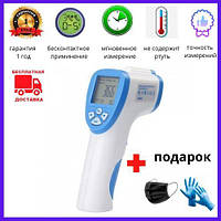 Бесконтактный инфракрасный медицинский термометр для тела. Электронный градусник. Качество. Гарантия 1 год.