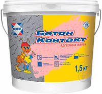 Ферозіт 17 Бетонконтакт 1,5 кг