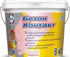 Ферозіт 17 Бетонконтакт 8кг
