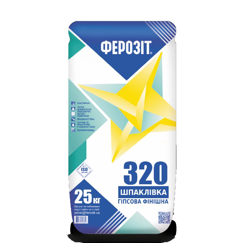 Фінішна гіпсова шпаклівка Ферозіт-320/ 25