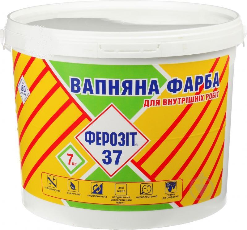 Фарба вапняна Ферозіт-37 7кг