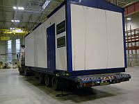 Перевозка модульных зданий, Трал для перевозки модульных зданий
