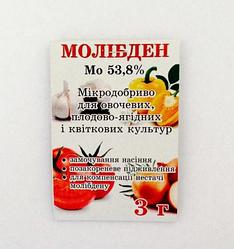 Молибден 3 г Мо 53, 8%