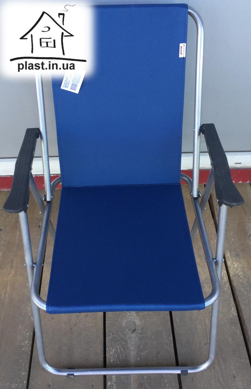 Кресло складное Фидель (синее)