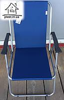 Кресло складное Фидель (синее), фото 1