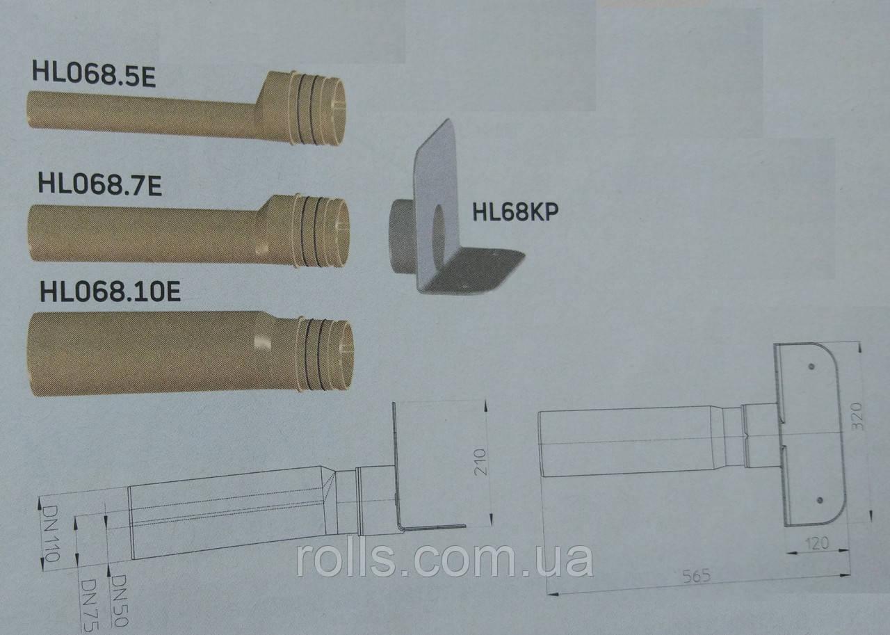 HL68P.0/110 Парапетная воронка с фланцем из ПВХ и отводящей трубой из ПП