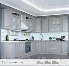 Кухня Prestige