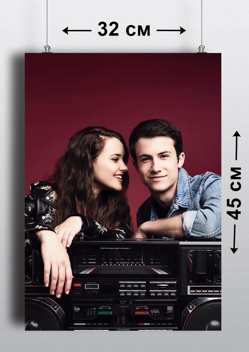 Плакат А3, 13 Причин Почему 8