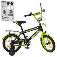 Велосипед дитячий Inspirer Profi 14Д. SY1451 чорно-салатовий матовий