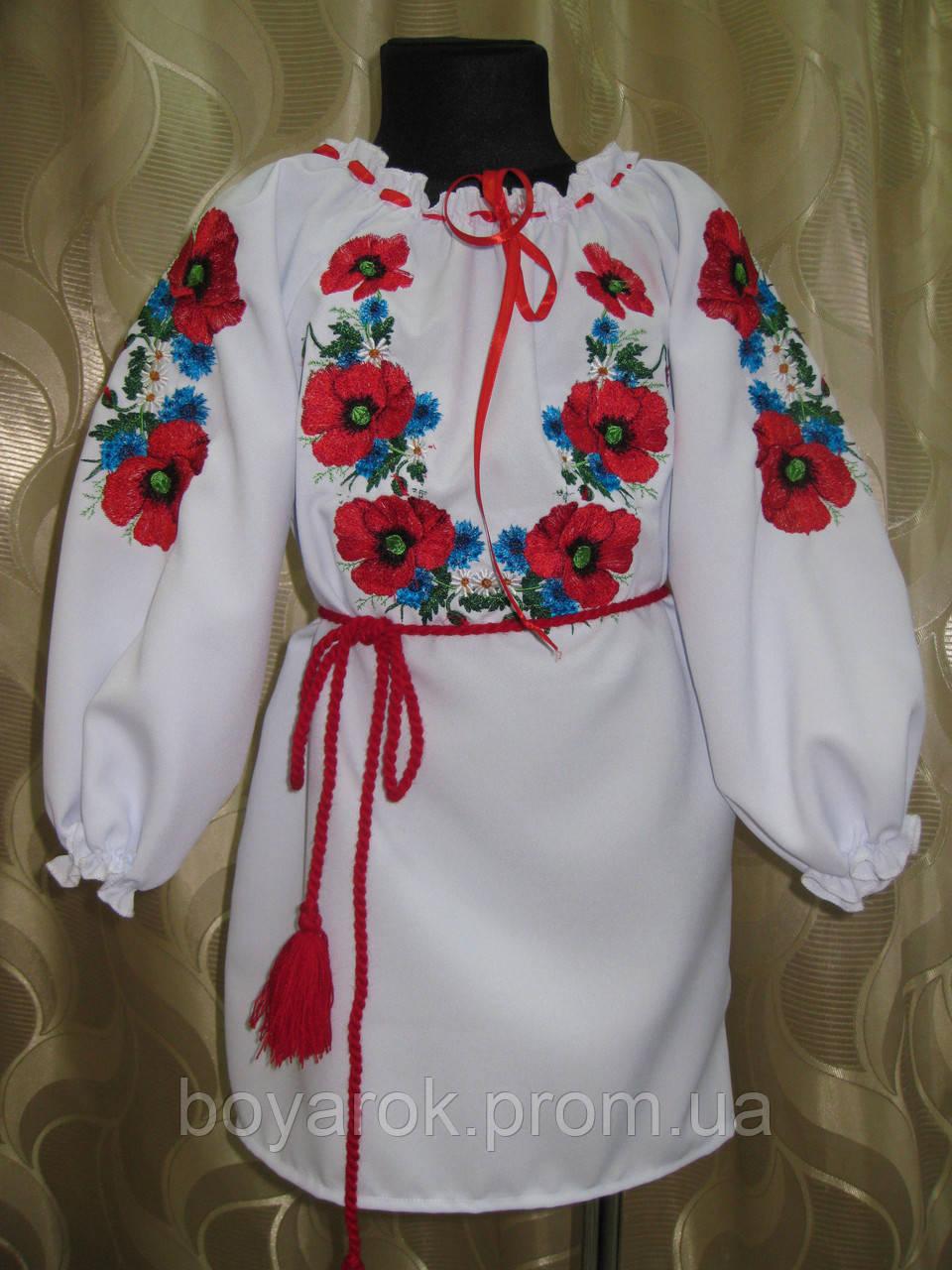 Вишиванка для дівчинки VD-04  продажа d7f23f11d017b