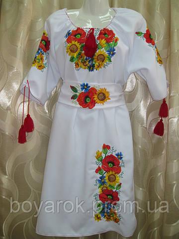 Жіноча вишита сукня PG-16  продажа cfcb82f258ca7