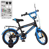 Велосипед дитячий Inspirer Profi 14Д. SY1453 чорно-синій матовий