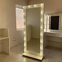 Напольное зеркало, в полный рост, с подсветкой 80х197 см на колесиках, ростовое, 18 ламп
