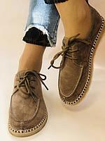 24pfm. Жіночі туфлі - натуральний замш. Розмір 36.38 Vellena, фото 9