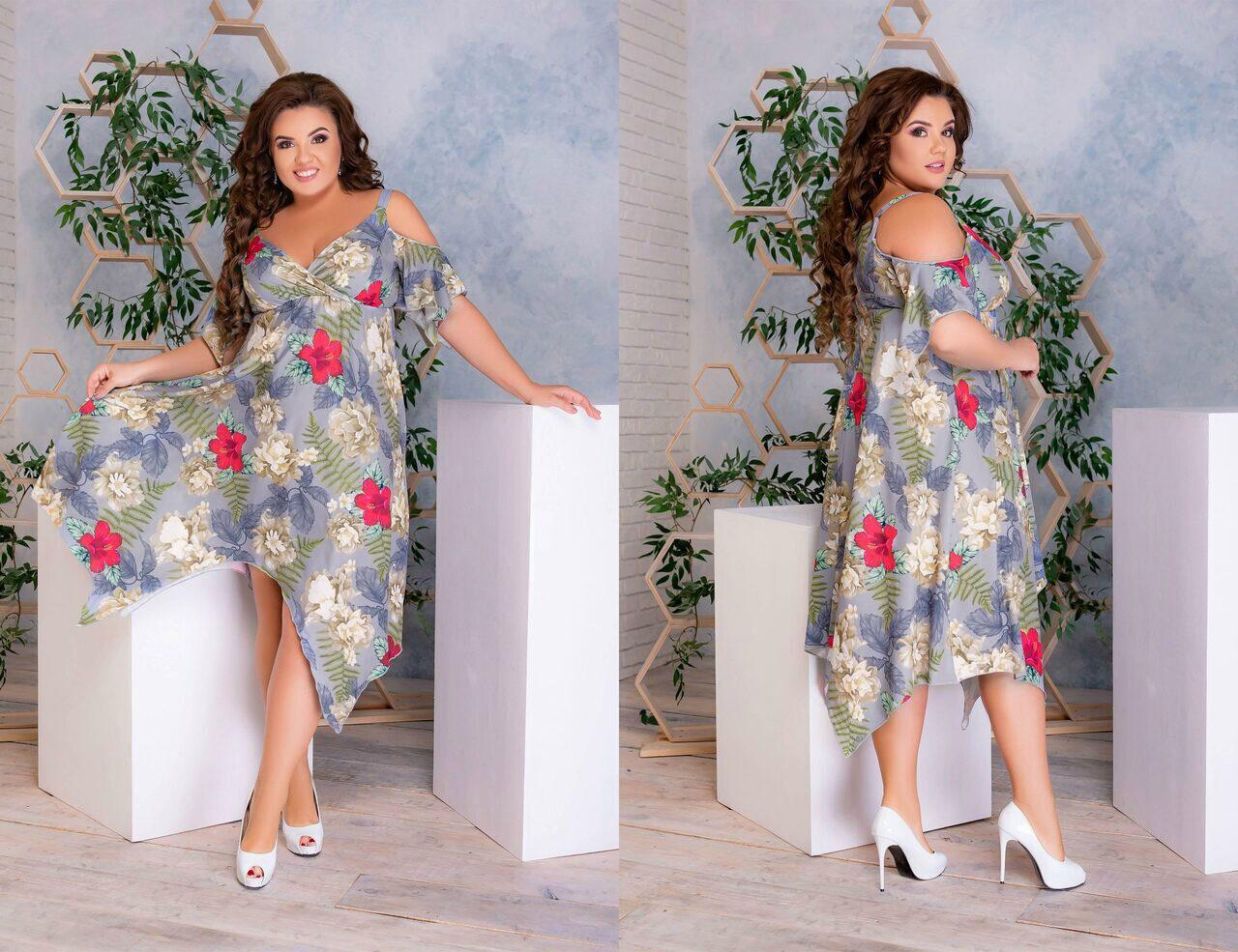 """Модное женское платье с открытыми плечиками, ткань """"Софт"""" 50 размер"""