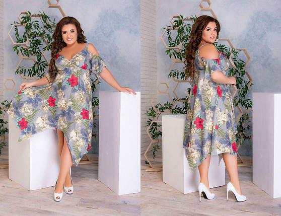 """Модное женское платье с открытыми плечиками, ткань """"Софт"""" 50 размер, фото 2"""