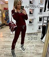 Женский спортивный костюм трикотаж+люрекс