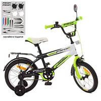 Велосипед дитячий Inspirer Profi 14Д. SY1454 чорно-біло-салатовий матовий