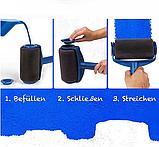 Валик для покраски и окрашивания стен E-Z Paint (малярный валик для краски Изи Пейнт), фото 8