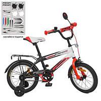 Велосипед дитячий Inspirer Profi 14Д. SY1455 чорно-біло-червоний матовий