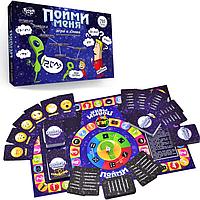 Настольная игра «Пойми меня» | Danko Toys