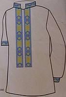 Заготовка для вышивки бисером или нитками . Детской рубашки