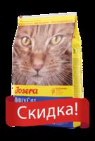 JOSERA DailyCat Йозера ДейлиКет беззерновой рацион для котов 4.25 х 2