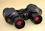 Бинокль складной для охоты и наблюдения  Bushnell (60x60), фото 2