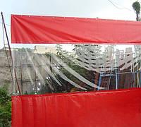 Шторы для автомобильных моек (шторы для автосервисов) от производителя из ПВХ ткани