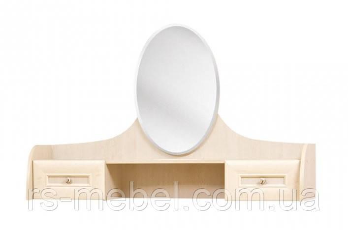 """Туалетка """"Селина"""" (Світ Меблів)"""