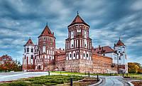 Сотрудничество с Беларусью